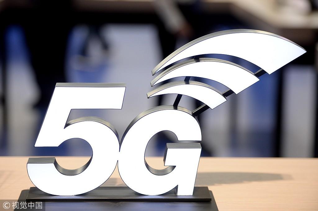 华为中兴等5款5G手机获3C认证 小米缺席称下周认证