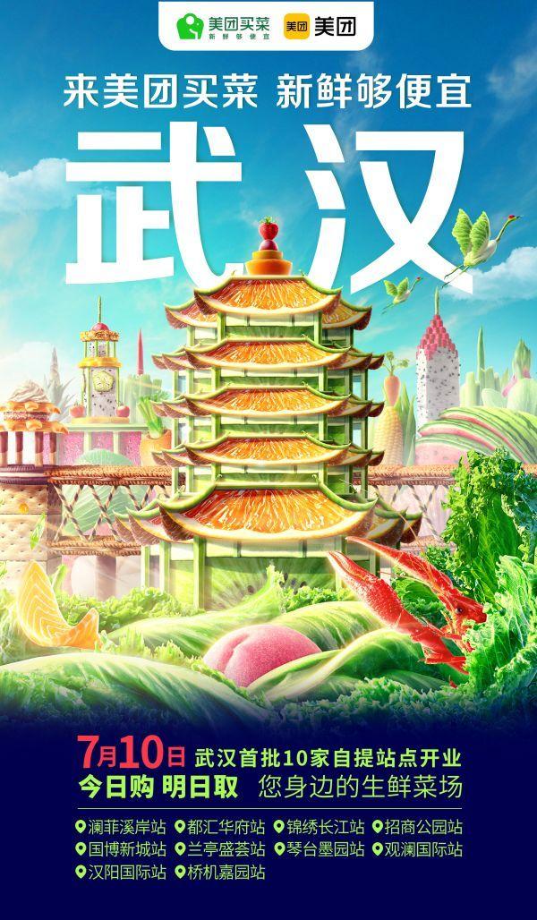 http://www.xqweigou.com/hangyeguancha/39716.html