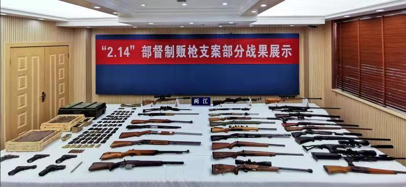 图片来源:两江新区警方提供