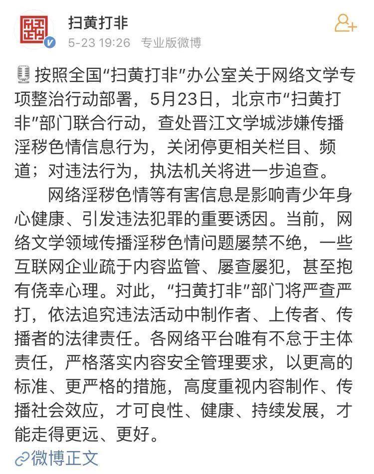 """阅文发布2019中报:网文市场""""遭劫"""",IP巨头""""成长的烦恼""""?"""