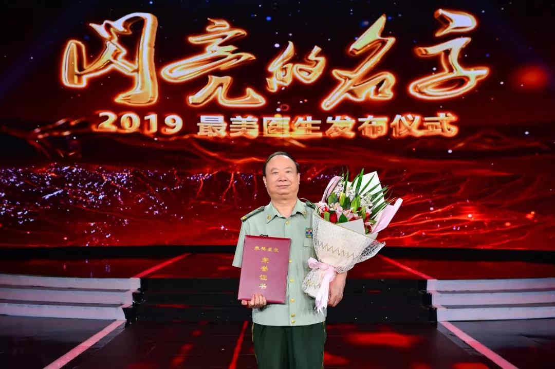 2019最美大夫:庄仕华