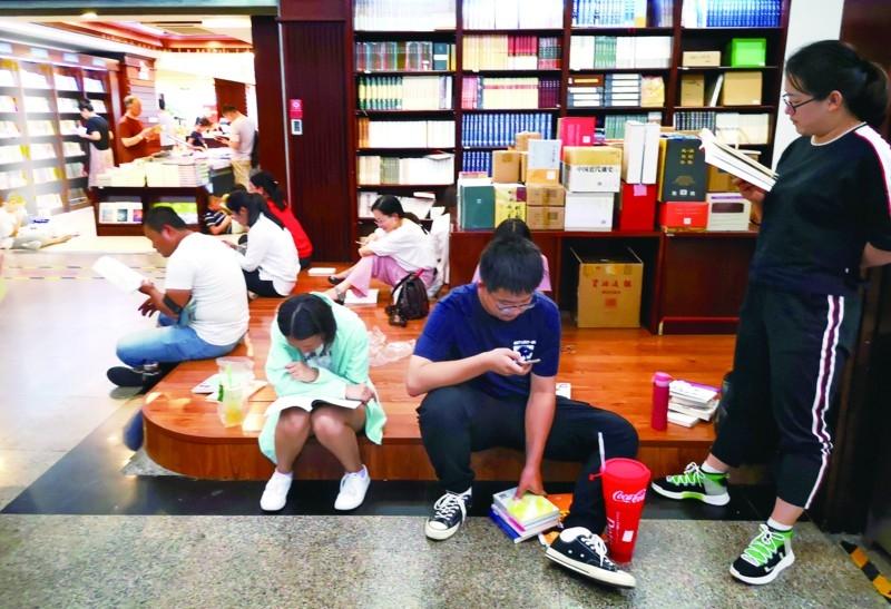 「惠州股票融配资」阅享假期