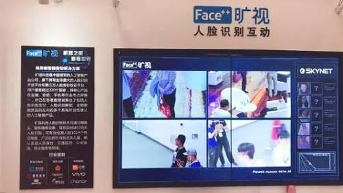 http://www.reviewcode.cn/yunjisuan/69635.html