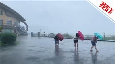 """台风""""白鹿""""登陆台湾 福建多地已狂风大作"""