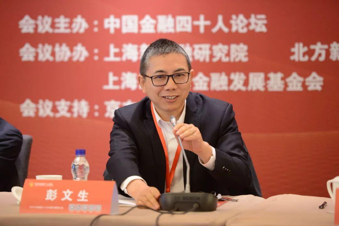 「上海正规股票配资」回应MMT争议,彭文生长文论证负利率:金融之殇、财政之机