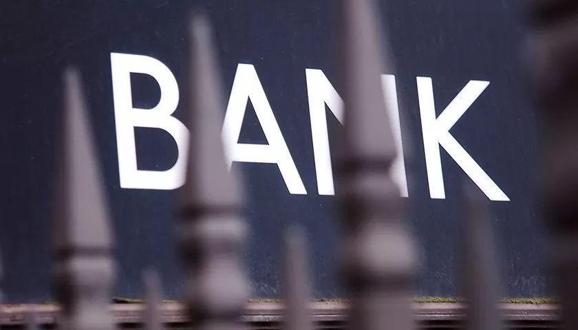 这家城商行资产过万亿,与微众银行联合放贷,网贷存管业务收缩70%