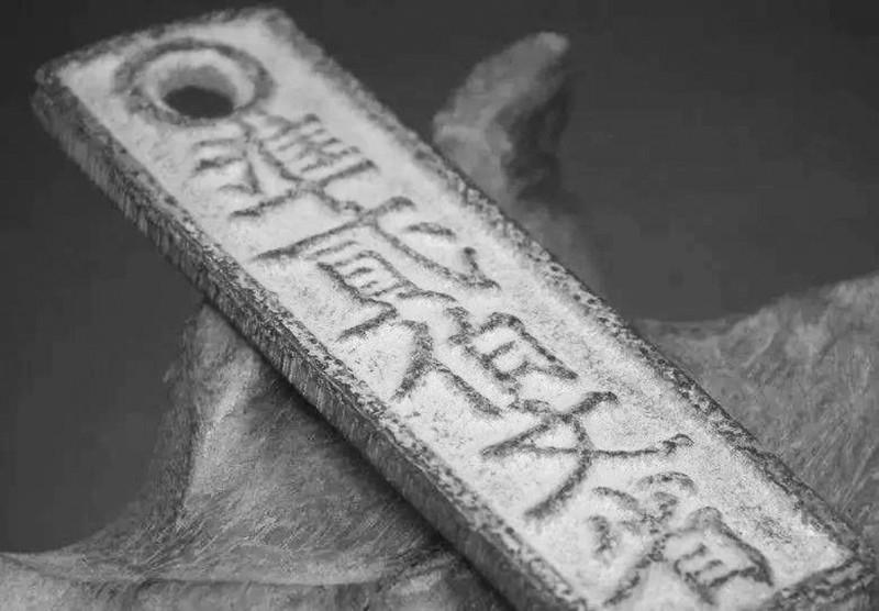 古时有什么代用币
