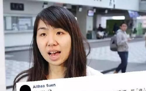 孙晓岚:香港大学学生会前会长