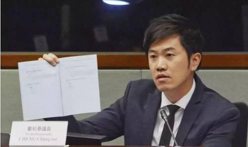 郑松泰:香港立法会议员