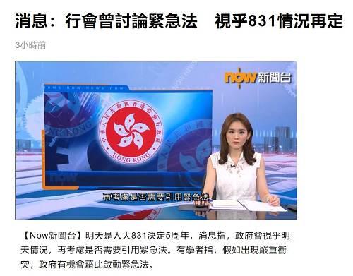 港媒昨日晚间报道