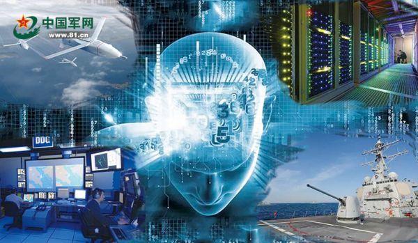 未来战争会在哪里爆发?俄专家:网络、太空和深海  -新闻频道-和讯网