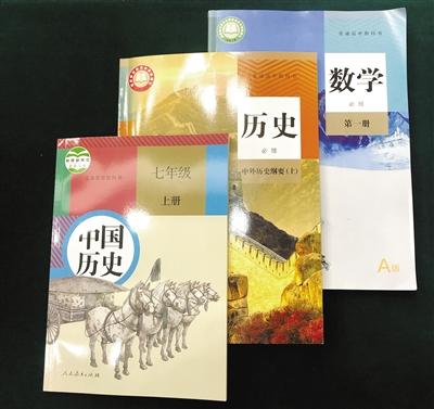 良渚遗址 作为早期国家文明 入编国家统编历史教科书
