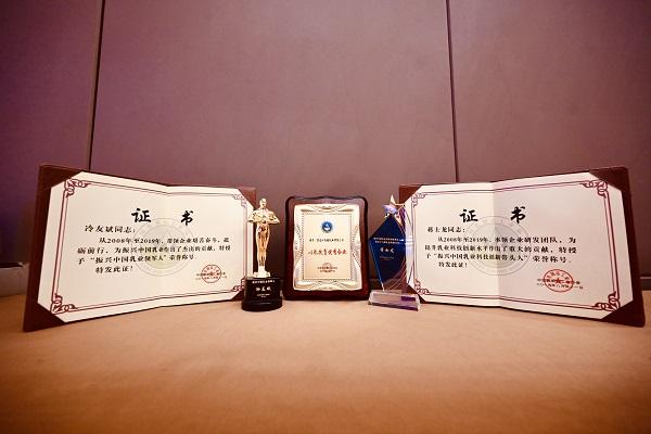 第25届中乳协年会召开 飞鹤助推乳业振兴斩获三项大奖