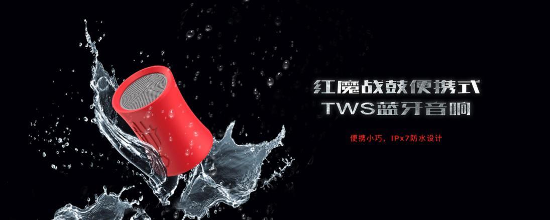 史上最强风冷液冷散热性能王者 年度电竞游戏旗舰红魔3S发布