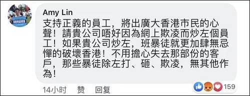 香港鸿福堂在天猫京东已经搜不到了