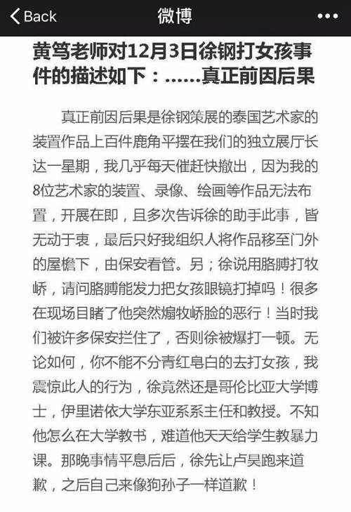"""近年来,由于留学生数量猛增,加上西方人对亚洲特别是中国女生抱有一定的""""幻想""""。有些色性大发的叫兽、人渣就会以此为目标下手。"""