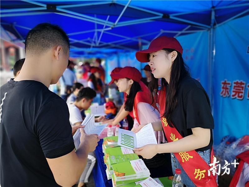 东莞累计发放小额创业贷款全省第一!最新政策变化看这里