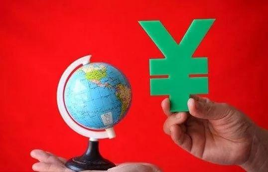 中国已成为第二大对外投资国