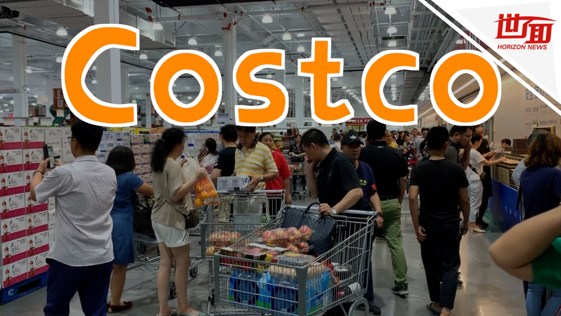 "Costco进驻重庆先认清是不是""李逵"""