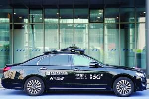 首批长三角智能网联汽车测试牌照发放