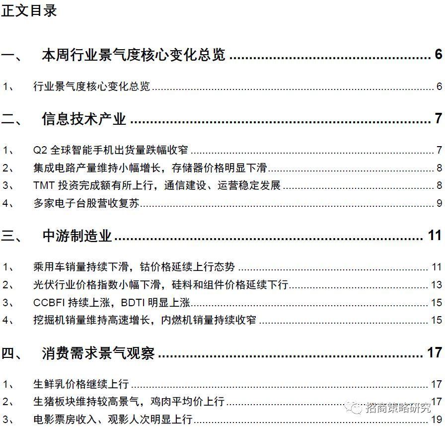 http://www.cnbli.com/zhanhuibaodao/21228.html