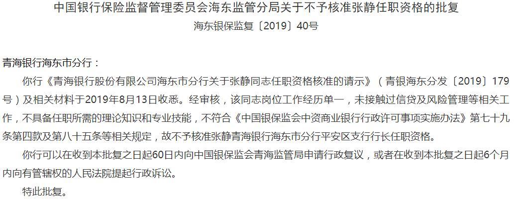 http://www.zgqhl.cn/tiyuhuodong/21660.html