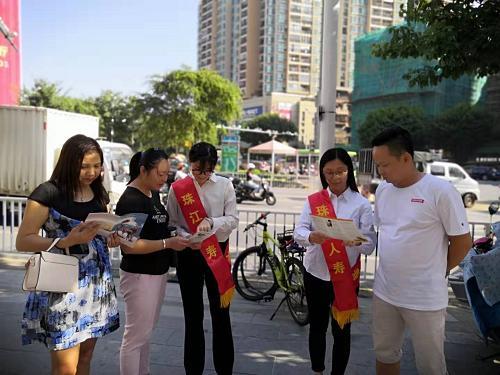 珠江人寿积极开展金融知识普及月宣传活动