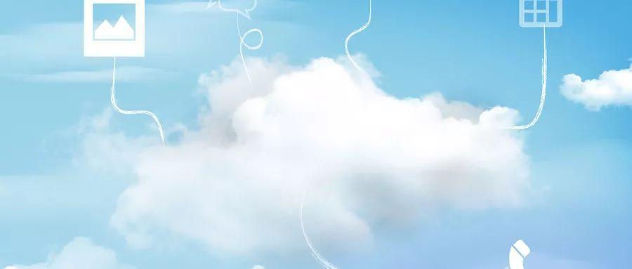 高速扩张的云市场,需要怎样的安全能力?