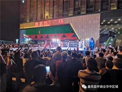 """周年庆遇上国庆节  盈怀商业掀起 """"红色风暴""""!"""