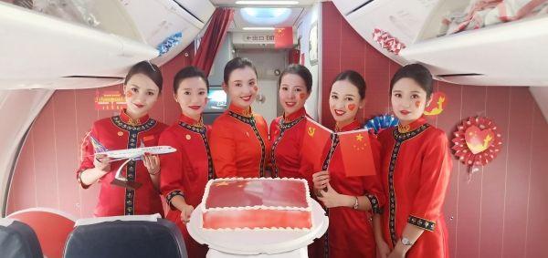 """乌鲁木齐航空""""我和我的祖国""""国庆主题航班顺利启航"""