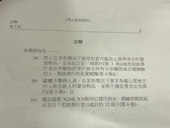 点击进入专题:聚焦香港局势