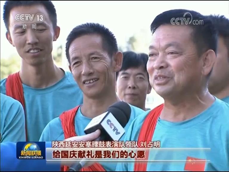 今年60岁的刘占明是安塞腰鼓市级代表性传承人。他曾参加了国庆50周年、60周年庆祝活动。