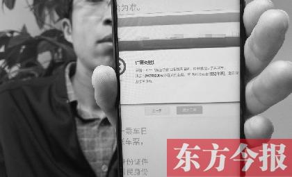 http://prebentor.com/caijingfenxi/141198.html