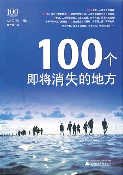 http://www.feizekeji.com/youxi/211930.html