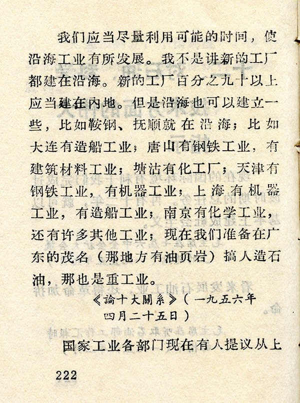 http://www.880759.com/zhanjiangxinwen/16228.html
