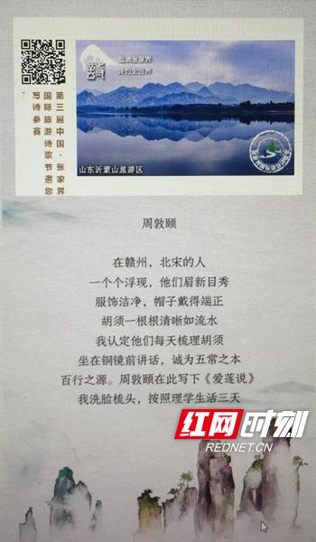 http://www.hunanpp.com/tiyuhuodong/68150.html