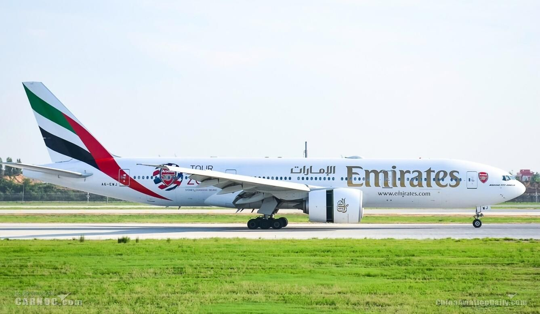 靠得住的天津配資阿聯酋航空:仍有權開通墨西哥城航線