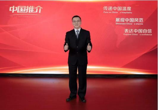 """《中国推介》站台""""虹""""创新  全球推介长虹中国创造力"""