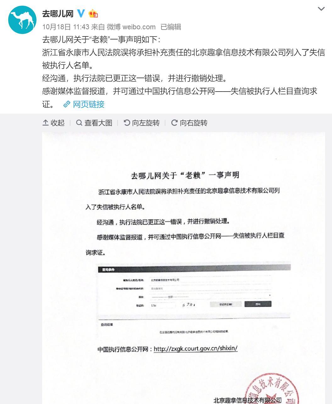 http://www.7loves.org/jiankang/1204630.html