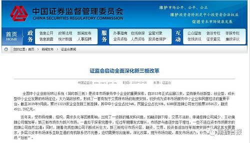 http://www.rhwub.club/caijingjingji/2115635.html