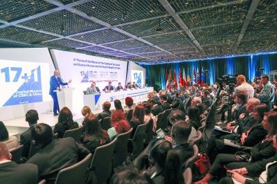 第四届中国-中东欧国家首都市长论坛举行