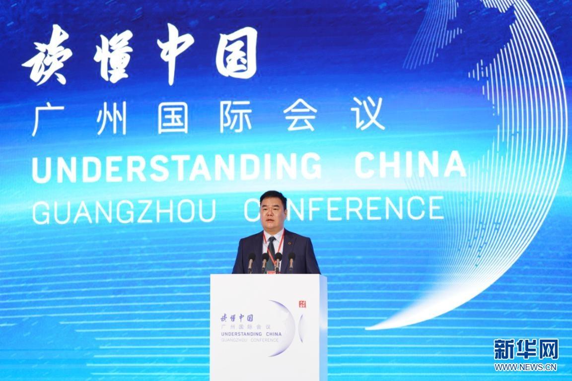 张劲:全球供应链是支撑经济全球化的重要力量
