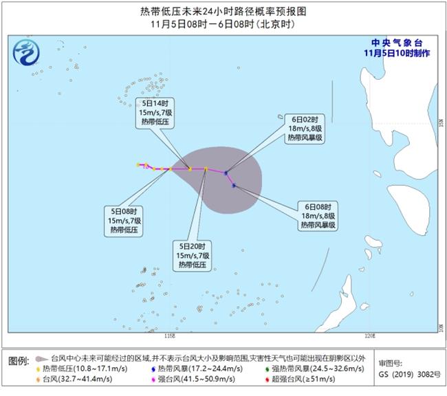 南海热带低压继续增强 24小时内可能加强为台风