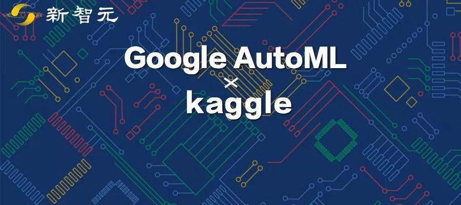 谷歌把打败99%顶级程序员的AutoM