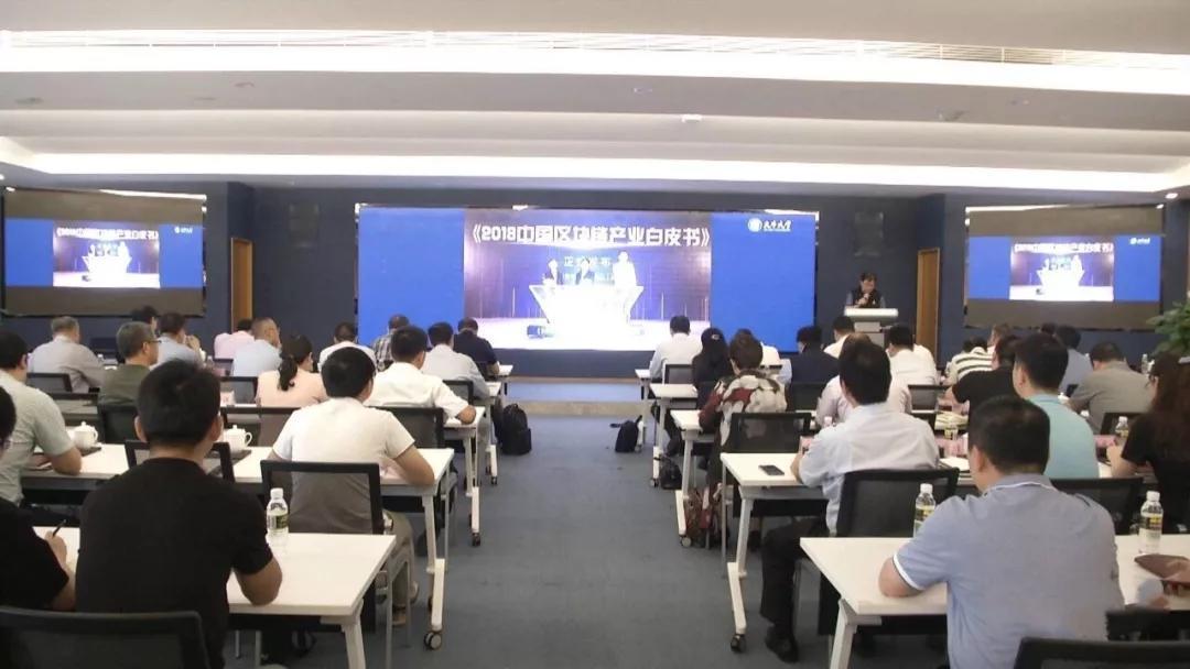 火币大学校长于佳宁受邀为海南省