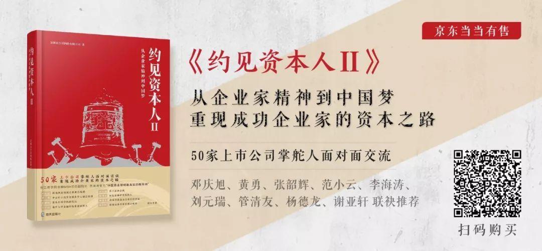 http://www.weixinrensheng.com/caijingmi/1043216.html