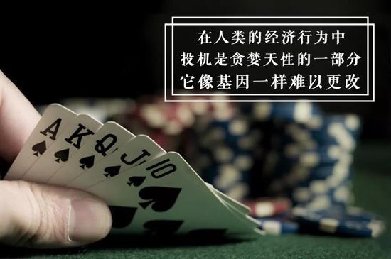 吴晓波:来自非理性繁荣的忠告
