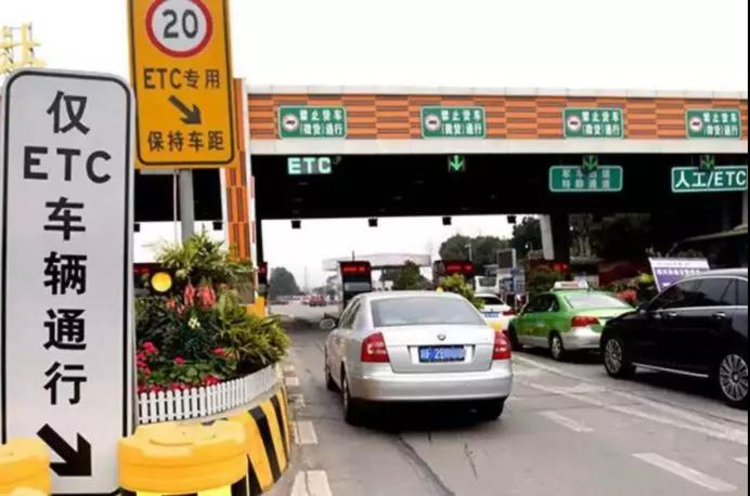 郑州39个高速站点ETC免费走