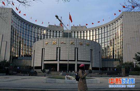 央行:10月银行间货币市场成交68.6万亿元 环比降逾一成