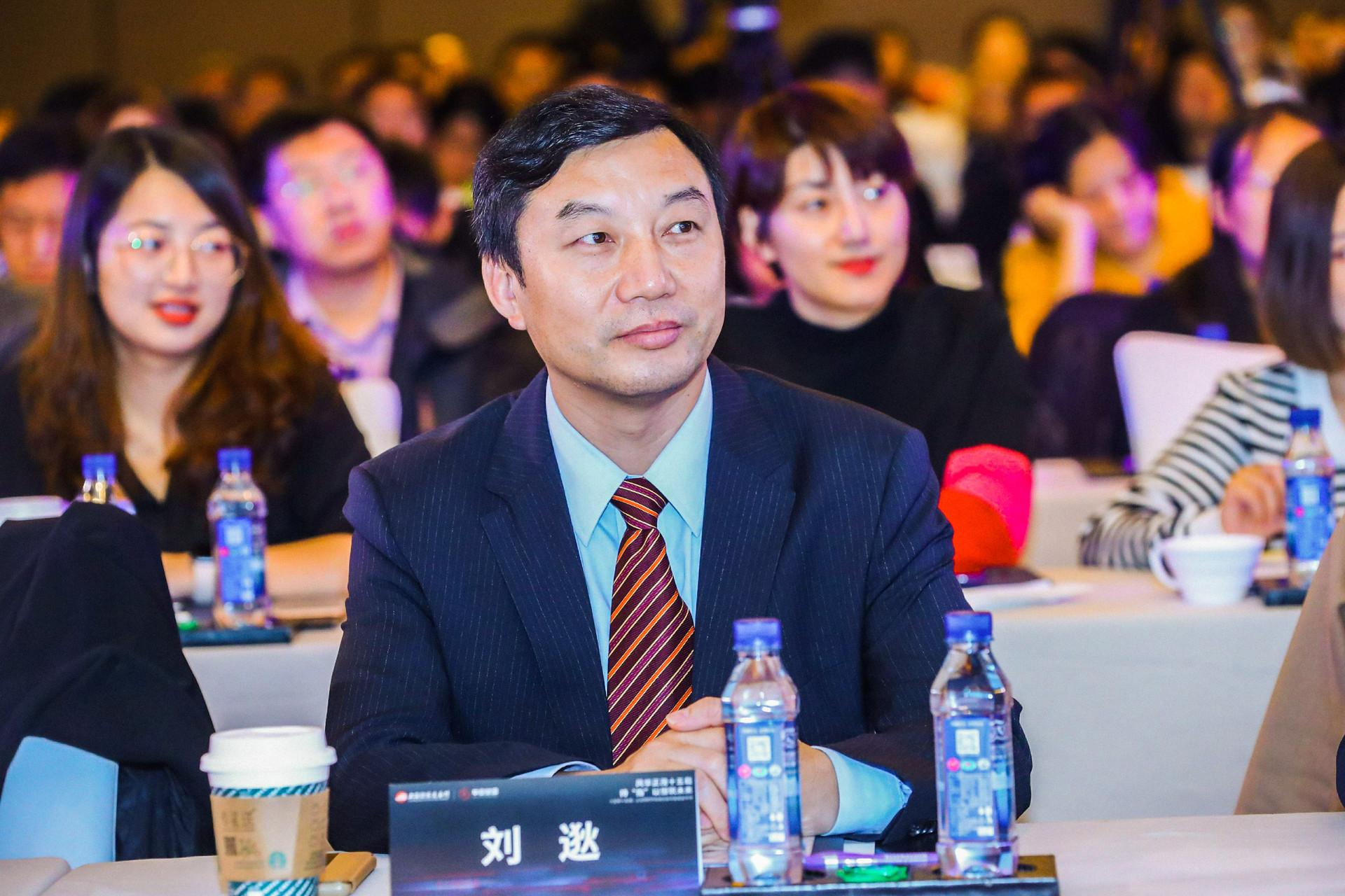 上交所刘逖:从四个方面推动上交所基金市场稳健发展